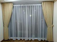 cửa hàng rèm cửa tại Đà Nẵng